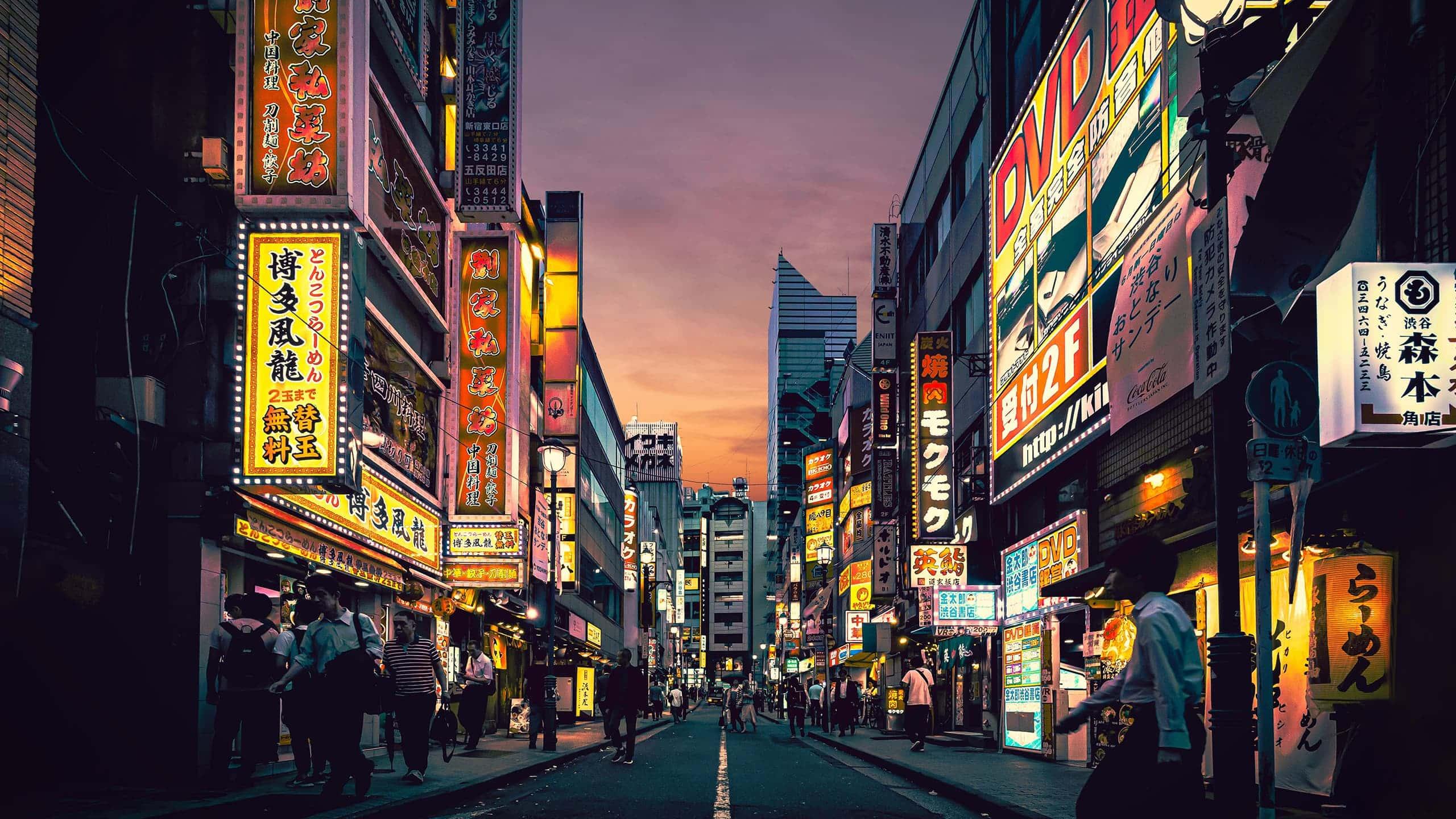 Città giapponese al tramonto